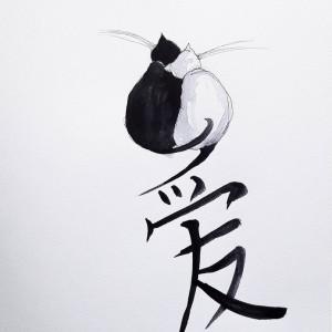 """""""Chiński Znak Miłości - nietypowe love"""" kaligrafia"""
