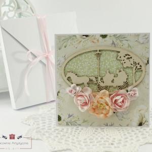 Kartka na ślub w kopercie 3D  wz1