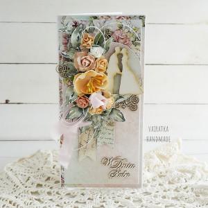 Kartka ślubna w pudełku, 637