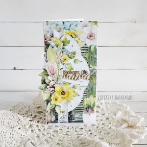 Kochanej Mamie, kartka w pudełku, 614