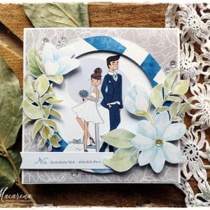 Na zawsze - kartka ślubna