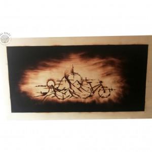 Obraz ręcznie wypalony. Góry, rower. REZERWACJA