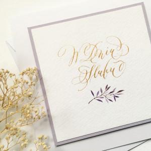 ślubna dekoracyjna fiolet
