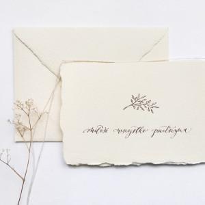 Ślubna milosc papier czerpany