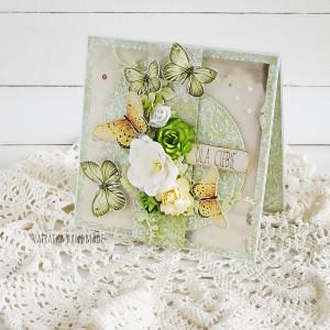 Z zielonymi motylami, kartka w pudełku, 696